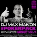 LMFAO & Natalia Kills vs Skitzofrenix - Champagne Showers (DJ Max Maikon Mash-Up)