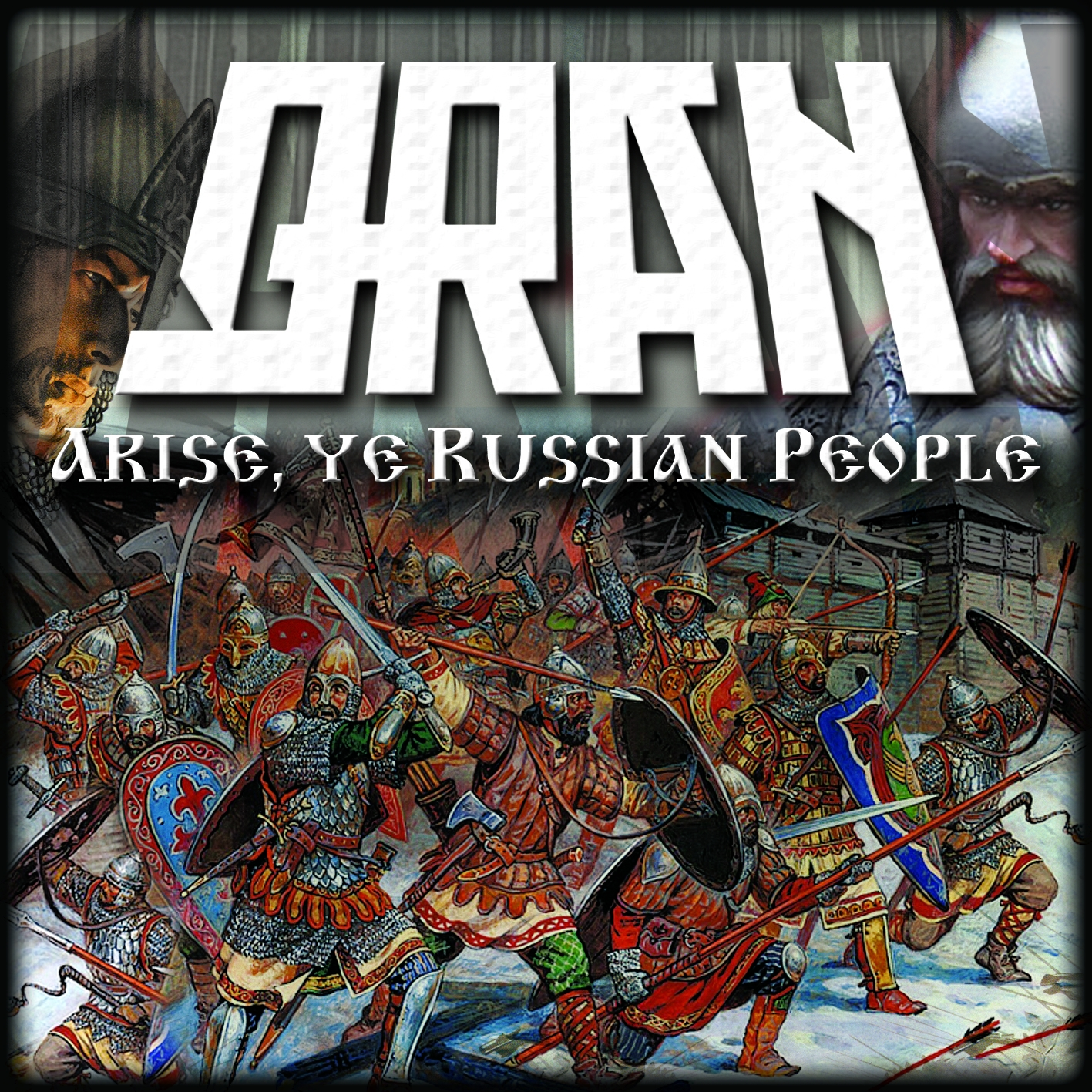 Q-ran - Вставайте Люди (Original mix)