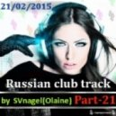 SVnagel (Olaine) - Set on Russian Tracks by SVnagel 21 part ()
