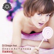 DJ Onegin & Олеся Астапова - Тайна (Original Mix)