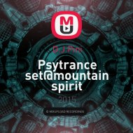D.J Pini - Psytrance set@mountain spirit party,israel (dj set)