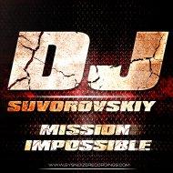 DJ Suvorovskiy - Bond 007 (Original Mix)