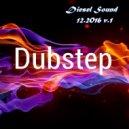 Yuneer Gainz feat. Dimebag - Killdit (Original Mix)