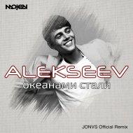 Alekseev - Океанами стали (JONVS Official Extended Remix)