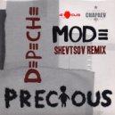 Depeche Mode - Precious Island (DJ Shevtsov Remix)