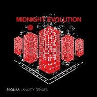 Skonka  - Code (Myke Logik Remix)