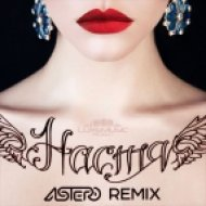 Моя Мишель - Настя (Astero Club Remix)
