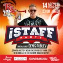 DJ WOLF  - Special for iSTAFF PARTY MOSCOW ( iSTAFF PARTY MOSCOW)