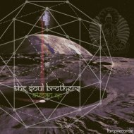 The Soul Brothers - Salam (Original Mix)