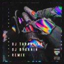 Элджей - Рваные джинсы (Dj Tarantino & Dj Dyxanin remix) (Original Mix)