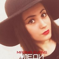 Marina Evans - Леди (Original Mix)