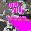 VIU VIU - Малонала (RHM Project Full Remix)