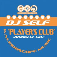 DJ Self - Players Club (Ace Mix)