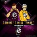 Миша Марвин - Глубоко (DJ Ramirez & Mike Temoff Remix) (Original Mix)