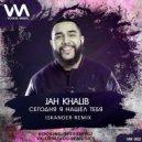 Jah Khalib - Сегодня я нашёл тебя  (DJ Iskander Radio Remix) (Remix)