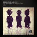 Rory Gallagher, Gabriel Lynch - Cog In The Machine (James Trystan Remix) (Original Mix)