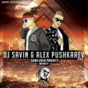 Guru Josh Project  - Infinity (DJ SAVIN & Alex Pushkarev Remix) ()