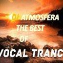 DJ Atmosfera  - Trance Music (Progressive Vocal Mix) (Original Mix)
