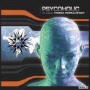 DJ Atmosfera - Trance Session (Psy Prog Trance Mix) (Original Mix)