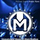 Michael Spade - Arabic Rave (Original mix)