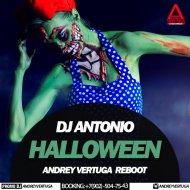 DJ Antonio - Halloween (Andrey Vertuga Reboot Radio Edit) (Original Mix)