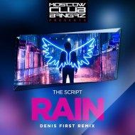 Denis First - Rain (Denis First Remix) ()