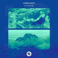LVNDSCAPE & Cathrine Lassen - Dive With Me (Original Mix)  (Original Mix)