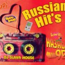 DJ SlavaHouse - Russian Hit\'s (90\'& 2000\') (2017) RB ()