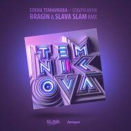 Елена Темникова - Собери меня (Bragin & Slava Slam Remix)