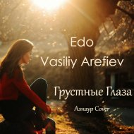 Edo & Vasiliy Arefiev - Грустные Глаза  (Азнаур Cover)