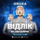 Onuka - Vidlik (Roland UA Radio Remix)