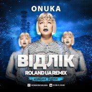Onuka - Vidlik (Roland UA Remix)