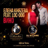 Елена Князева feat. Loc-Dog - Вино  (DJ ModerNator & DJ M-Laime Official Radio Remix)