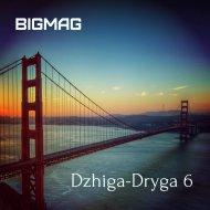 BigMag - Dzhiga-Dryga 6\'17 ()