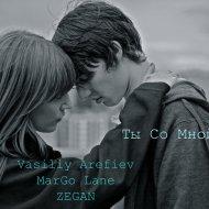 Vasiliy Arefiev & MarGo Lane & ZEGAN - Ты Со Мной (Original Mix) (Original Mix)