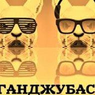 Ганджубас - Под Кайфом (Dj Jedy Remix 2017) (Original Mix)