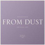 Dissonance - From Dust (Original Mix) ()