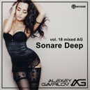 Alexey Gavrilov  - Sonare Deep_ vol 18 (no Jingle) ()
