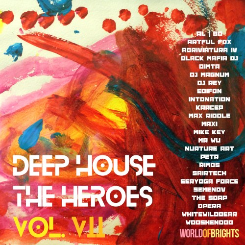 al l bo - Headphones Intimate  (DIMTA Instrumental Remix)