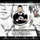 Оскар - Между Мной И Тобой (Ragion Radio Remix)