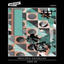 Procopis Gkouklias - Atlas (Original Mix)