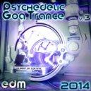 Ovnimoon  &  Pragmatix  &  E-Mantra  - Transmutation (Nova Fractal Remix)