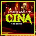 Compaq Lounge - Poor Lounge (Original mix)