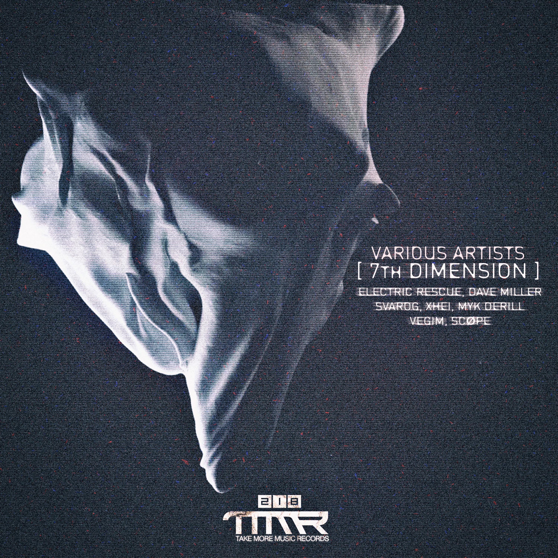 Vegim - 7th Dimension (Original mix)