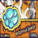 JJMillon - Мелодичный Брейкбит (Original Mix)