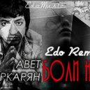 Авет Маркарян - Боли нет  (Edo Remix)