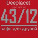 Deeplacet - Cafe 43^12 [special mix] ()