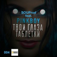 SOUProd feat. Pinkboy - Tvoi glaza tabletki  (Original Mix)