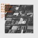 Petar Dundov, Marc Romboy - Garden of Cyrus (Original Mix) ()