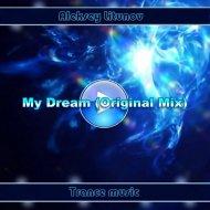 Aleksey Litunov - My Dream  (Original Mix)